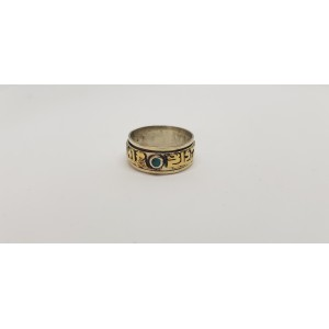 Mantra ring maat 8
